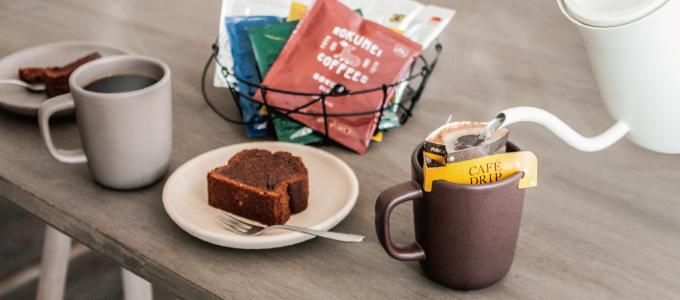 スペシャルティコーヒーの風味はそのまま 簡単にすぐ飲める、ハイクオリティなドリップバッグ