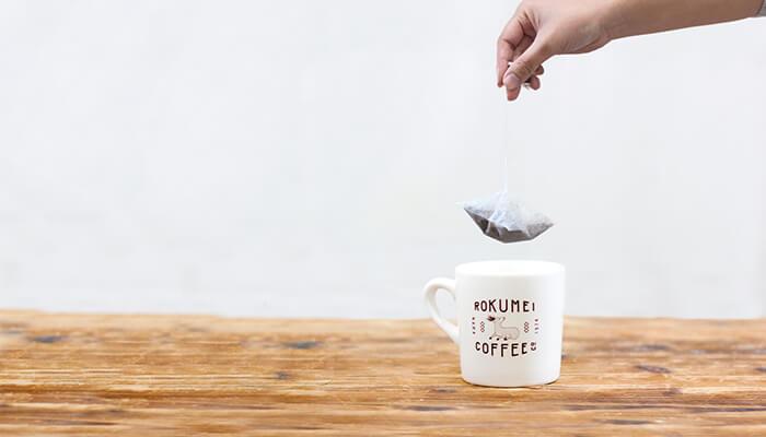 コーヒーバッグ カフェインレス