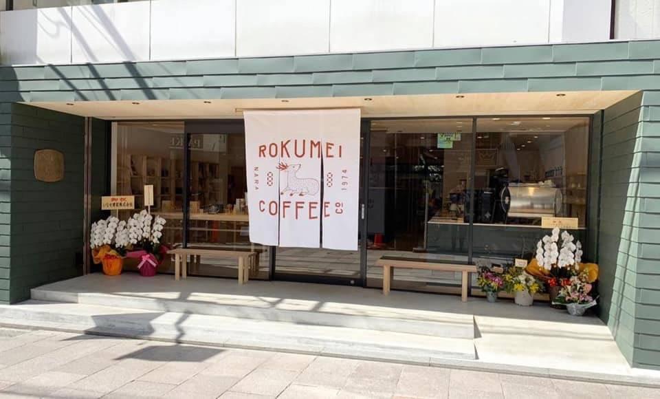 奈良店 写真