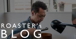 焙煎士 井田浩司のブログ