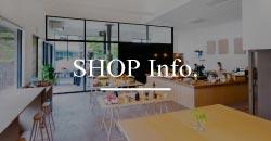 実店舗の紹介