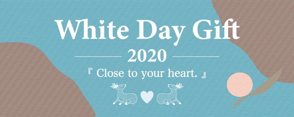 2020年 バレンタイン 特集